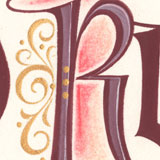 Contemporary Decorated Letter