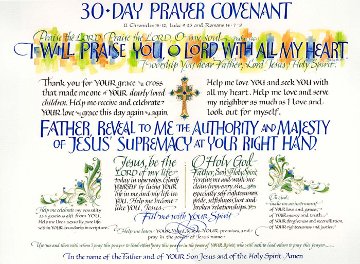 Prayer Covenant authored by Rev. Jerry Kirk