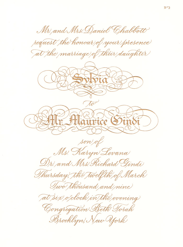 Wedding Invitation Old English and Copperplate